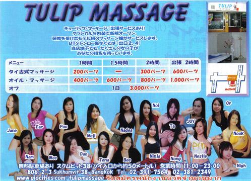 thai massage nana tyresö massage